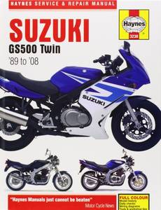 Bilde av Suzuki GS500 Twin (89 - 08)